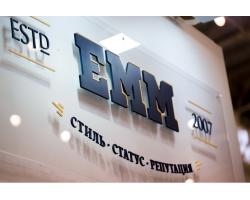 На Киевском форуме KIFF 2018 компания ЕММ представила линейку матрасов Belsonno
