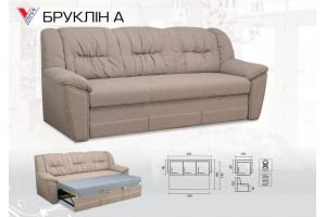 Диван БРУКЛИН А BIKA (Вика)