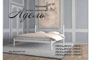 Кровать металлическая Адель
