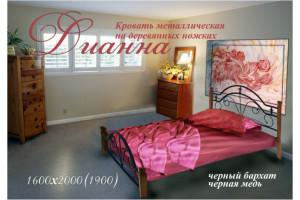 Кровать металлическая Диана (на деревянных ножках)