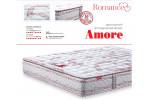 Ортопедический матрас Amore Matroluxe - Romance