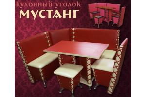 Кухонный комплект МУСТАНГ Ribeka (Рибека)