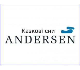 Качественные матрасы и подушки Andersen