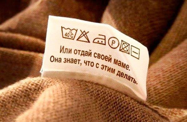 Как стирать чехол от матраса?