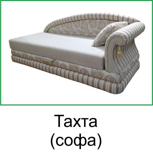 диваны и кресла купить недорого в киеве украине с доставкой отзывы