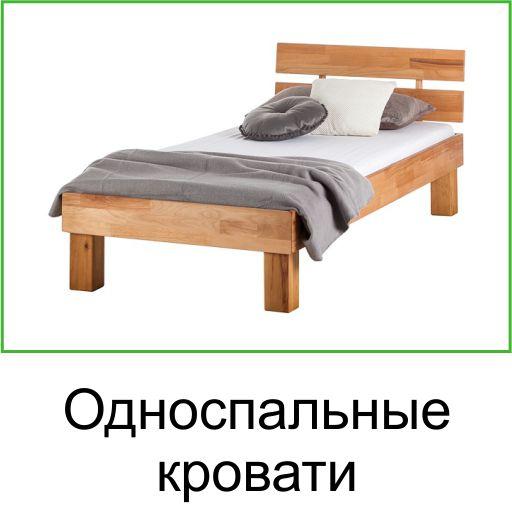 кровати с ящиками купить недорого в киеве украине с доставкой отзывы